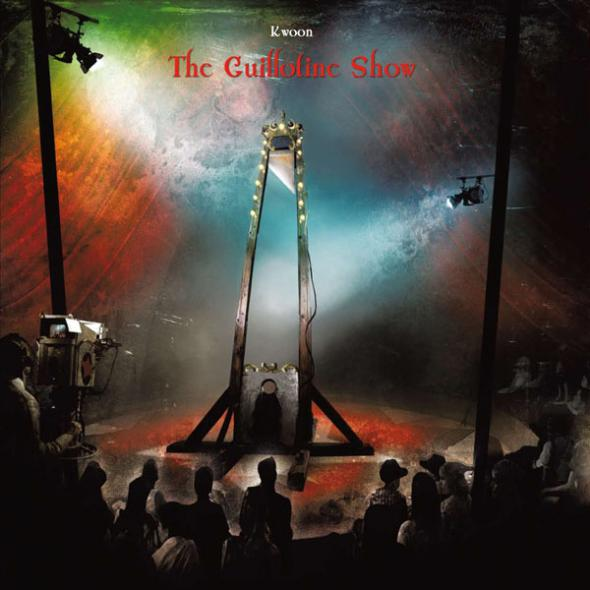 KWOON GUILLOTINE SHOW