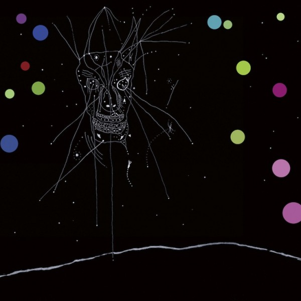 CURRENT 93 I AM THE LAST OF