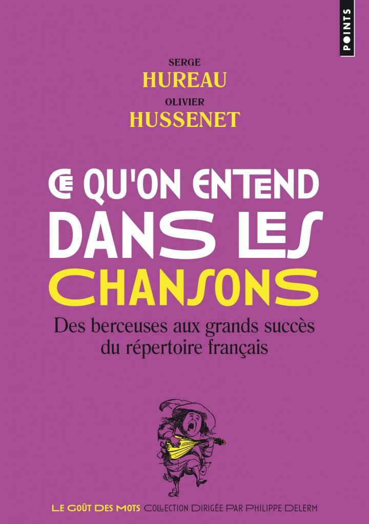 couv_ce_qu'on_enetend_dans_les_chansons-def.indd