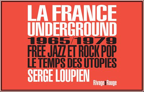 Serge Loupien