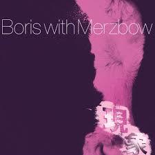 MERZBOW BORIS GENSHO 2