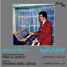 AMMAR EL SHEREI ORIENTAL MUSIC